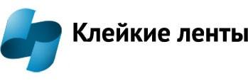 Производство скотча в Тольятти: изготовление клейких лент на заказ