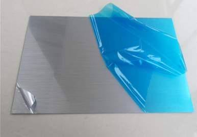 Защитная пленка для анодированного алюминия в Тольятти